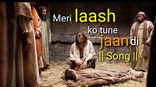Meri laash ko tune jaan di || Song by Ajit Horo || Sung by Ashu Masih