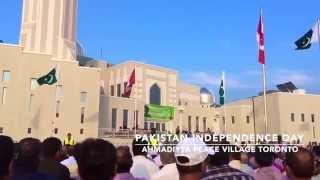 Pakistan Independence Day celebrations at Ahmadiyya Peace Village Toronto Canada 2015