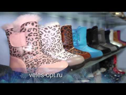 Детская зимняя обувь Abbika. Коллекция 2015-2016