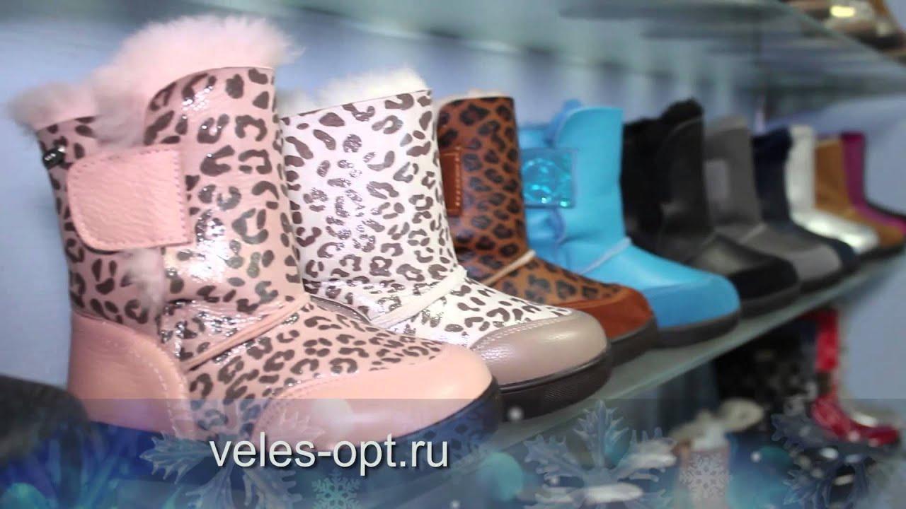 Детская обувь украина Купить детскую обувь 480p - YouTube