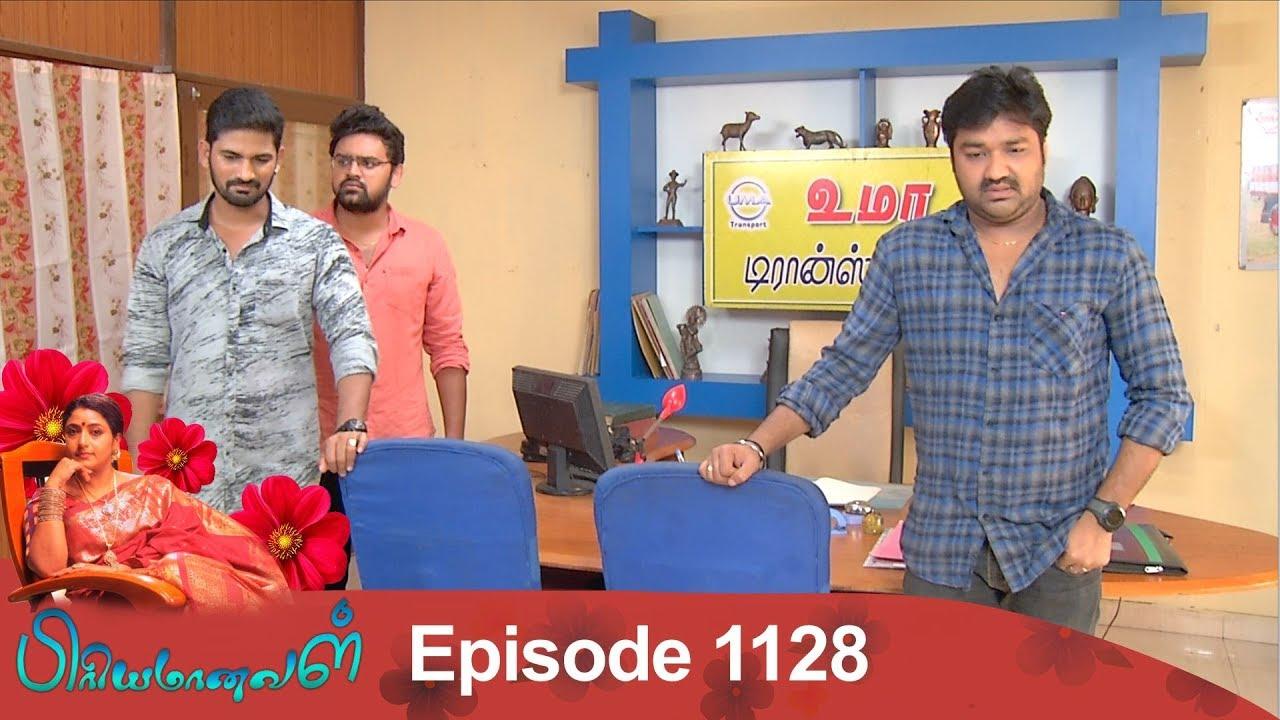 Priyamanaval Episode 1128, 25/09/18