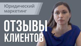 Y2Mru Продающий сайт Отзыв Андрея Тренинг создание сайта Проект Ивана Никитина