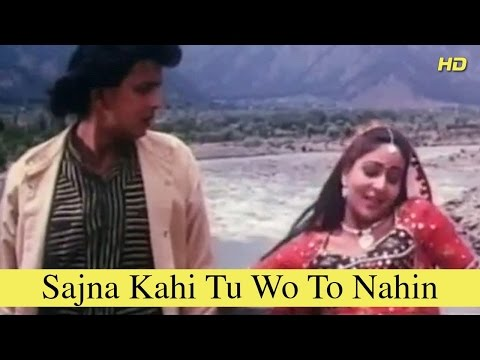 Sajna Kahi Tu Wo To Nahin | Full Song | Karishma Kudrat Kaa | Dharmendra, Rati Agnihotri