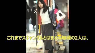 志田未来と神木隆之介「まさかの通い合い!」 本誌カメラに気づいている...