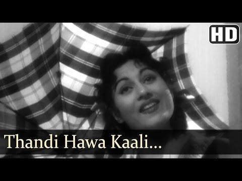 Thandi Hawa Kaali Ghata | Mr & Mrs. 55 Songs | Guru Dutt | Madhubala | Geeta Dutt | Filmigaane