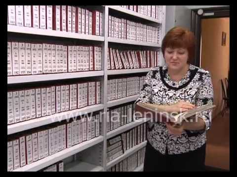 кемеровская область ленинск кузнецкий секс знакомства