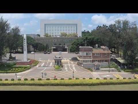 [Study in Taiwan]: 2017 National Central University (NCU) Taiwan   國立中央大學 Campus Life