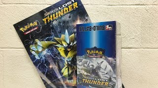 Are you Ready for the Pokemon Lost Thunder Prerelease