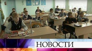 Сразу в двух российских регионах учителя ударили школьников.