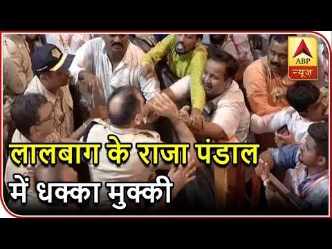 Mumbai : Police And Volunteers At Lalbaugcha Raja Get In Argument Over Queue Mismanagement