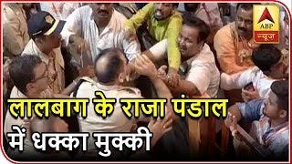 Mumbai Live: Police and volunteers at Lalbaugcha Raja get in argument over queue mismanagement