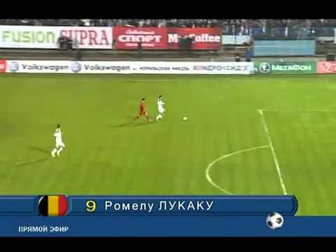 Big miss goalkeeper Russia 0-1 Belgium (Lukaku)