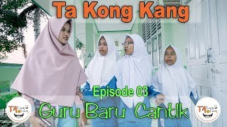 Top Hits -  Guru Baru Cantik Minang Bagurau Takongkang