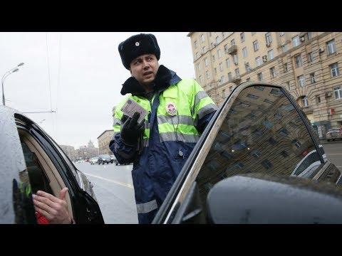 Депутаты предложили отменить штрафы за тонировку автомобилей не по ГОСТу