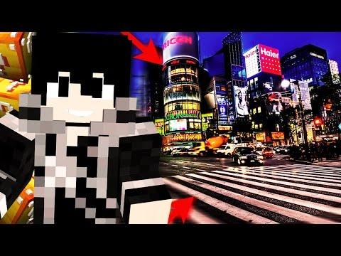TOKYO! - LUCKY ISLANDS #49