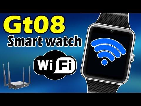 Gt08 Smart Watch Wifi || Gt08 Wifi|| Gt08 Smart Watch Wifi Settings| AlirazaTV