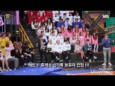 BTOB Minhyuk and GFriend Yuju (Part 1)
