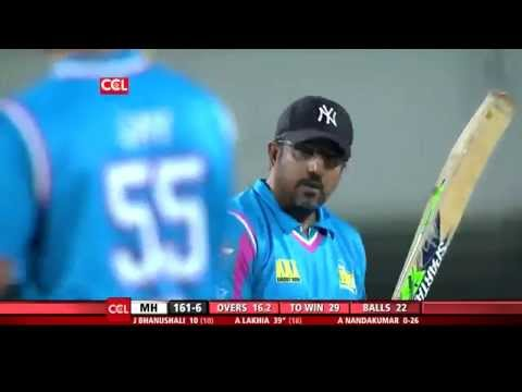 CCL 5 Mumbai Heroes Vs Kerala Strikers 2nd Innings Part 4/4