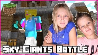 Someone Stole my Sword! Playing Minecraft Sky Giants with RonaldOMG