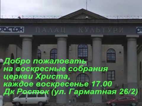 Отношения с Богом (Евгений Пашков, 6.07.14)