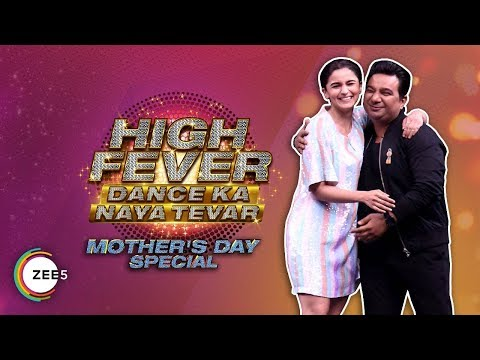 High Fever | Alia Bhatt, Vicky Kaushal |...