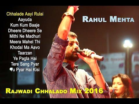 Rajwadi Chhalado | Rahul Mehta | Rajwadi Club 3D Dandiya | Chalade aai rulaiyi
