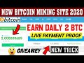 Free Bitcoin miner Earn btc 0.0007 day % geuniun site with live payment proof