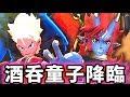 酒呑童子(ハルヤ)vs30年後のエンマ大王!妖怪ウォッチウキウキペディアシャドウサイド2弾     Yo-kai Watch