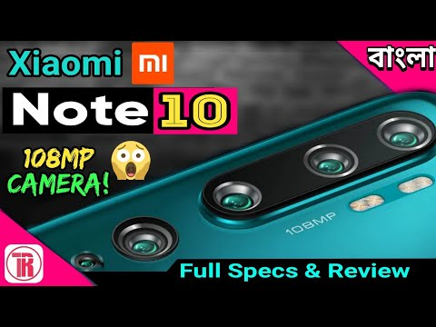 Xiaomi Mi Note 10 full specification review bangla|Specs, camera, Price|My Honest Opinion & Review