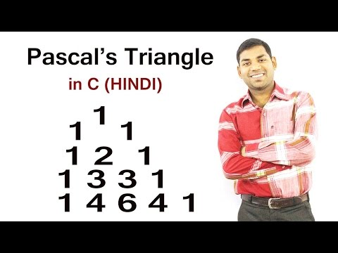 Program to Print Pascal Triangle in C (HINDI)