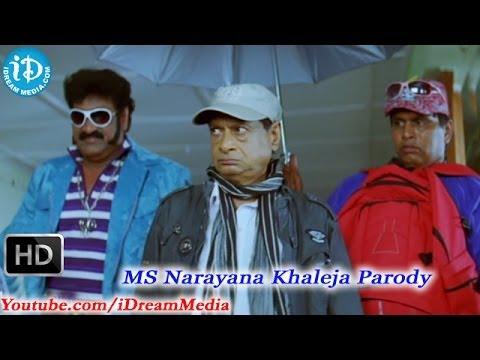 Mahesh Babu Khaleja Movie MS Narayana Parody Scene