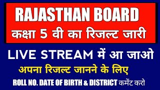 RAJASTHAN BOARD CLASS 5TH RESULT DECLARED 2019