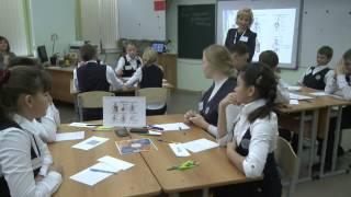 Урок биологии, Головенькина_А.Н., 2014