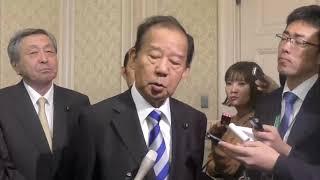 【代表質問を終えて】二階俊博 幹事長(2020.1.22) thumbnail