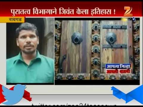 Raigad Giant Door Of Raigad Fort