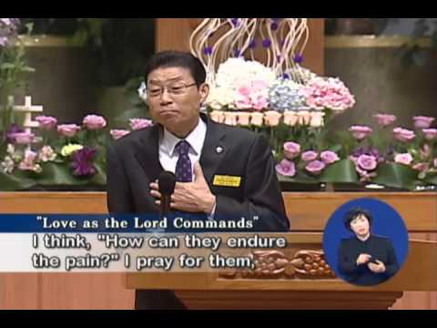 Love as the Lord Commands  2015-03-22 [Pastor Seok-Jeon Yoon]