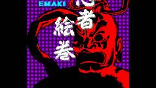 Ninja Emaki (Arcade Music) 04 Like Fire, Dashing Forward Bravely