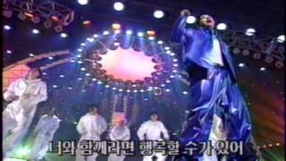 유승준-열정