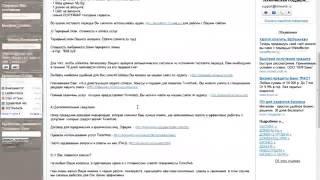 Купить дешевый домен. Надежный хостинг.  Дешевый хостинг.(Купить дешевый домен. Надежный хостинг. Дешевый хостинг. Ссылки на хостинги: http://www.hostland.ru?r=f594ccb4 http://www.ihc.ru/?ref..., 2014-06-22T06:24:08.000Z)