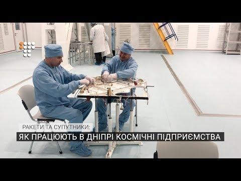 Ракети та супутники: