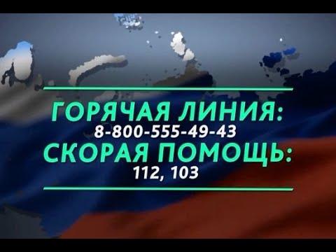 Какие меры приняты в России для профилактики распространения новой коронавирусной инфекции COVID-19