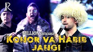 Million jamoasi - Konor va Habib jangi | Миллион жамоаси - Конор ва Хабиб жанги
