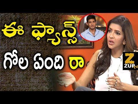 Manchu Lakshmi Comments On Mahesh Babu Fans @ Manjula Exclusive Interview    Zup TV