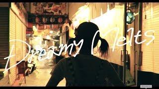 「だって!だって!夏!」MUSIC VIDEO 撮影:Dreamy Melts 編集:平井侑馬 Dreamy Melts Official Accounts. HP:https://dreamy-melts.amebaownd.com/ ...