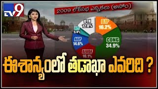 Election HQ: Political parties performance at Northeastern sta…