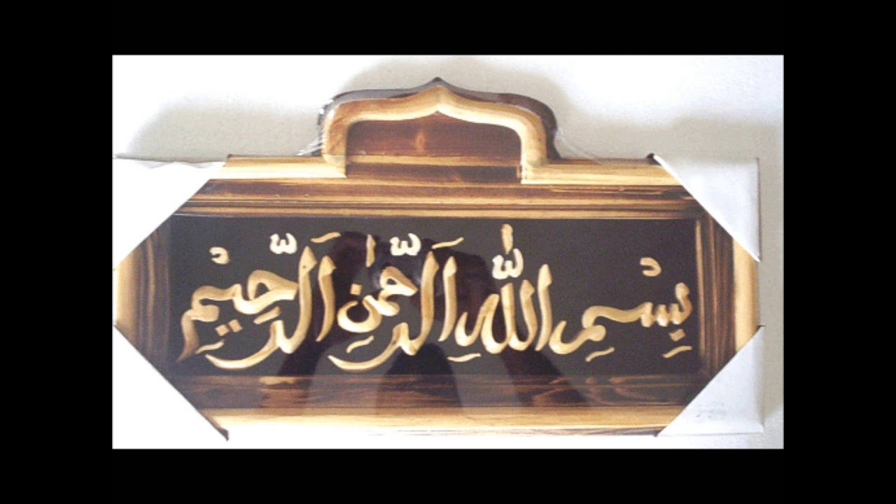 Download Mawaidha Swahili Ghazawat na Fathi Feisal Said 01 (Vita alivyoshiriki Mtume صلى الله عليه وسلم )