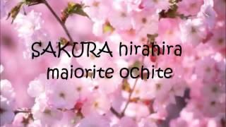 Sakura - Ikimono Gakari