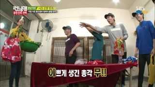 SBS [런닝맨] - 끝말잇기도 런닝맨 스타일로~!