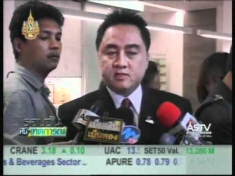220754 12 00น  ผู้ประกอบการธุรกิจสินเชื่อเช่าซื้อรถยนต์ ประเมินนโยบายคืนภาษีรถยนต์คันแรก