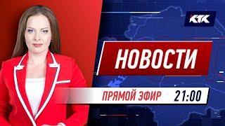 Фото Новости Казахстана на КТК от 12.04.2021